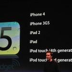 アップル iOS 5 提供開始、PCフリーや iCloud対応など新機能多数 -- Engadget Japanese